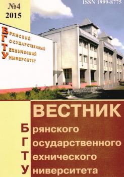 "COLLEGES OF BRYANSK REGION AS RESOURCE OF ITS ECONOMIC DEVELOPMENT IN THE CONTEXT OF ""TRIPLE HELIX"" CONCEPT"